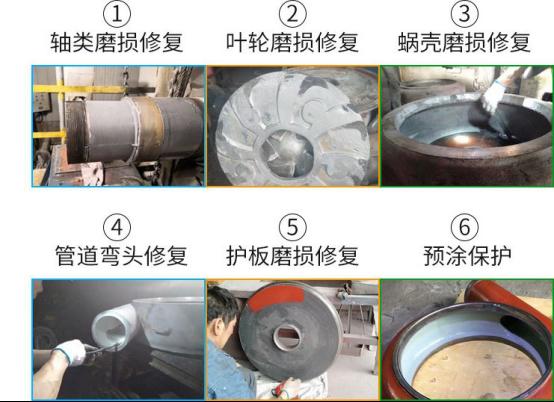 陶瓷颗粒胶粘剂,修复设备磨损快速!高效